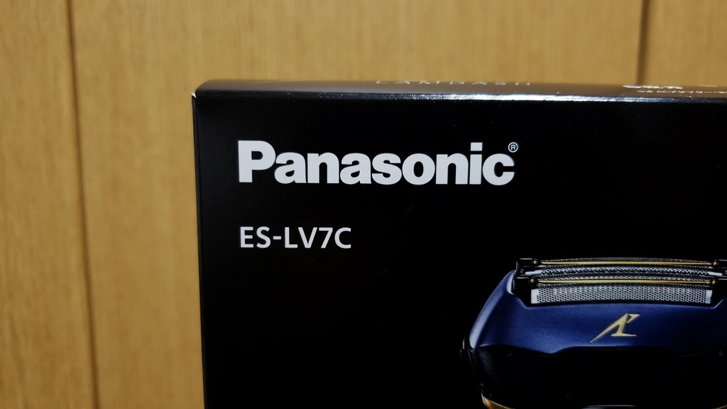 Panasonic 電子シェーバー