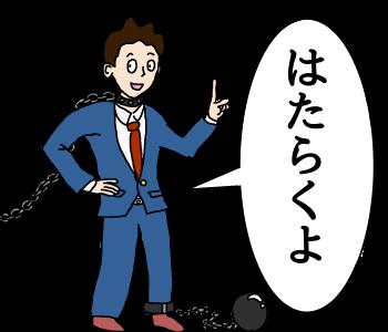 f:id:Kumako_investment:20180220190110p:plain