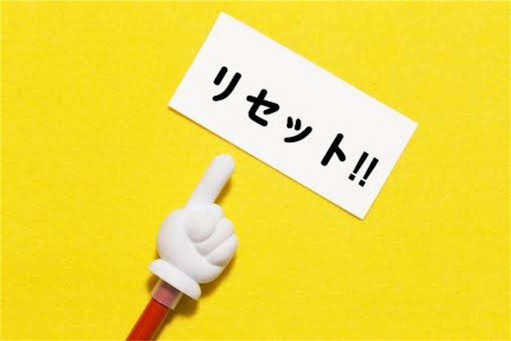 f:id:Kumi-everydayhard:20201021193217j:image