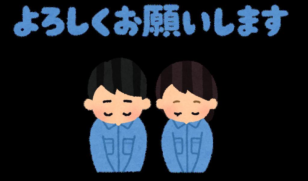f:id:Kumi-everydayhard:20201024230114p:image