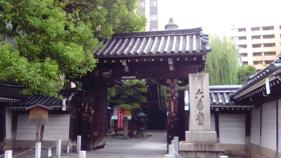 f:id:Kunihiko_Murayama:20161222135427j:plain