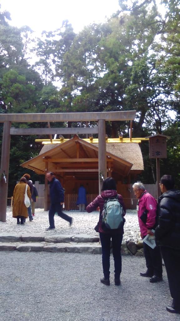 f:id:Kunihiko_Murayama:20161230183706j:plain