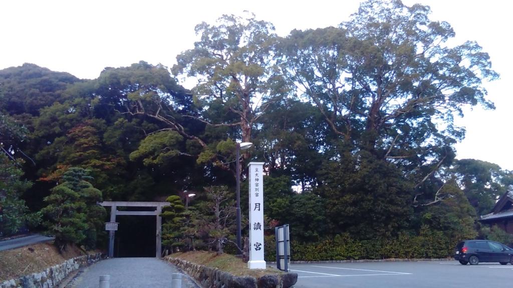 f:id:Kunihiko_Murayama:20161230183724j:plain