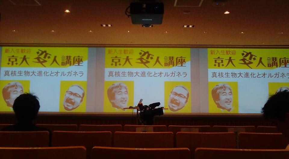 f:id:Kunihiko_Murayama:20170816195149j:plain