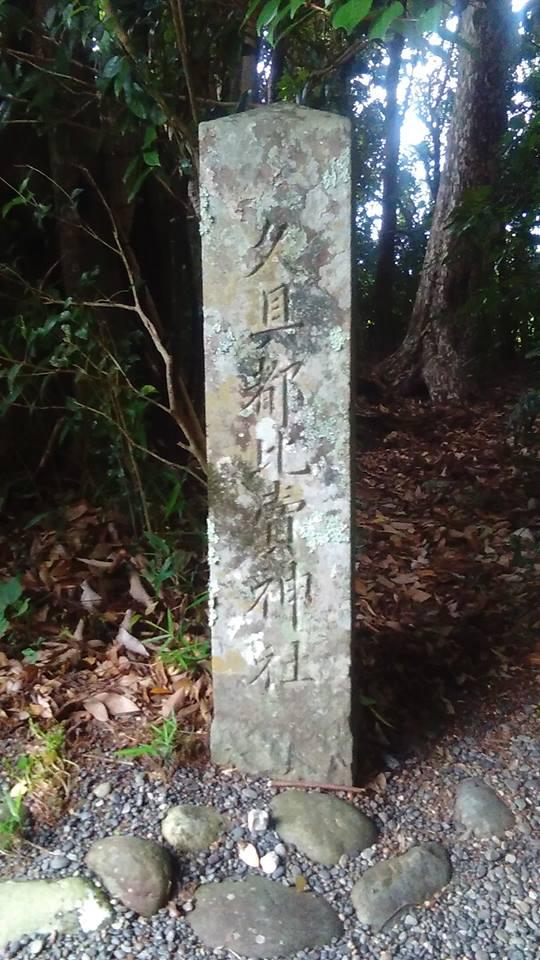 f:id:Kunihiko_Murayama:20170817182833j:plain