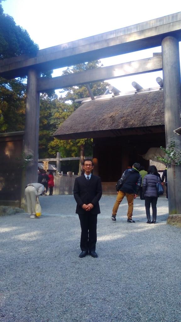 f:id:Kunihiko_Murayama:20171230154442j:plain