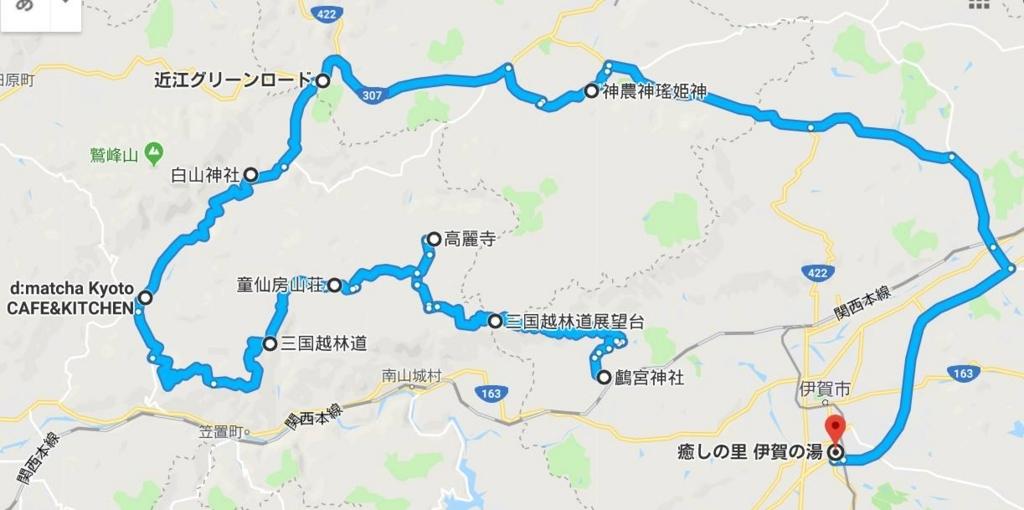 f:id:Kunihiko_Murayama:20180503103553j:plain