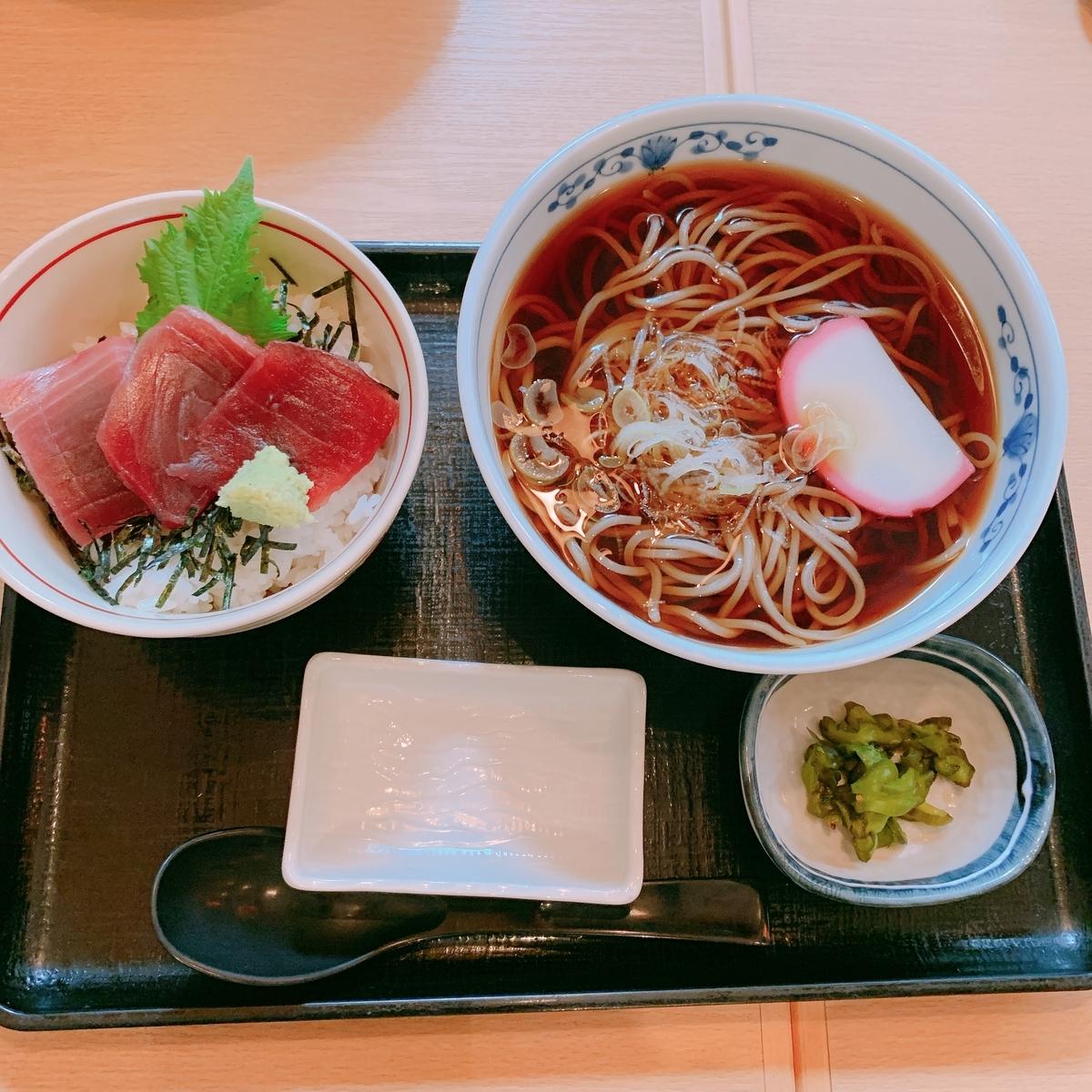 f:id:Kunii_Hanauta:20190427164741j:plain
