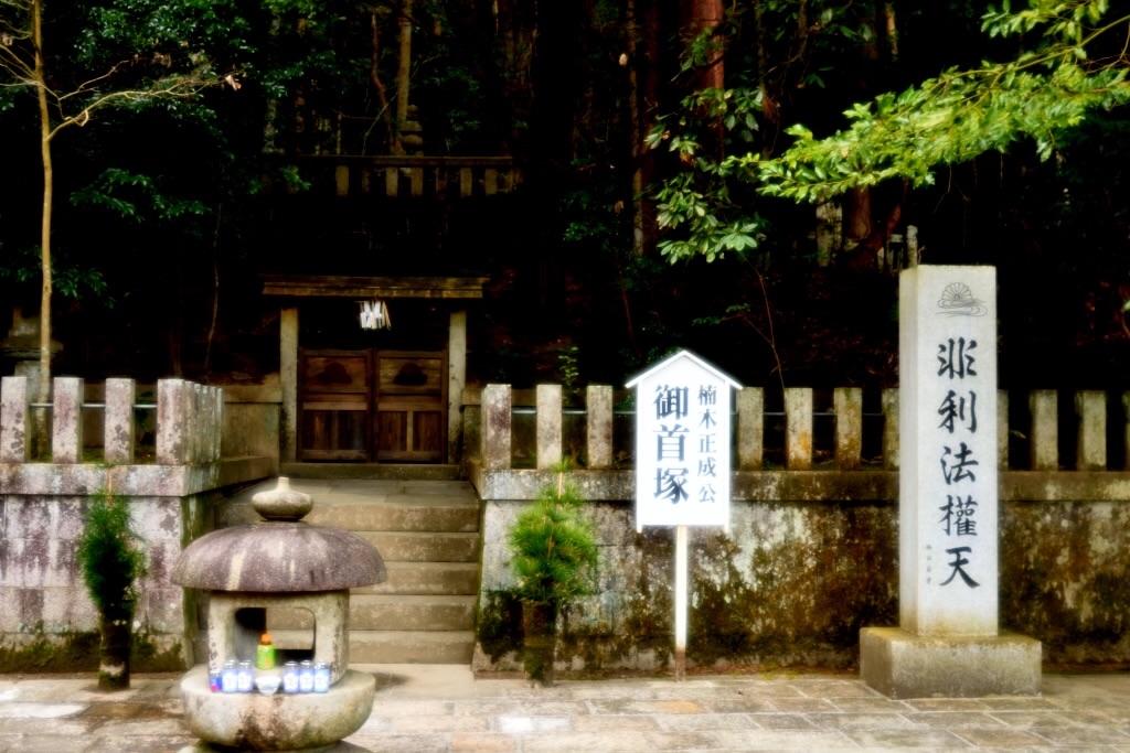f:id:Kuniofukudaicloudcom:20170304072323j:image