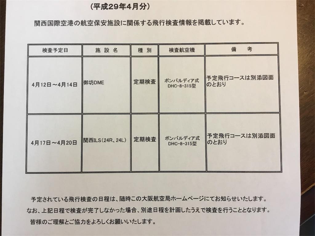 f:id:Kuniofukudaicloudcom:20170423060338j:image