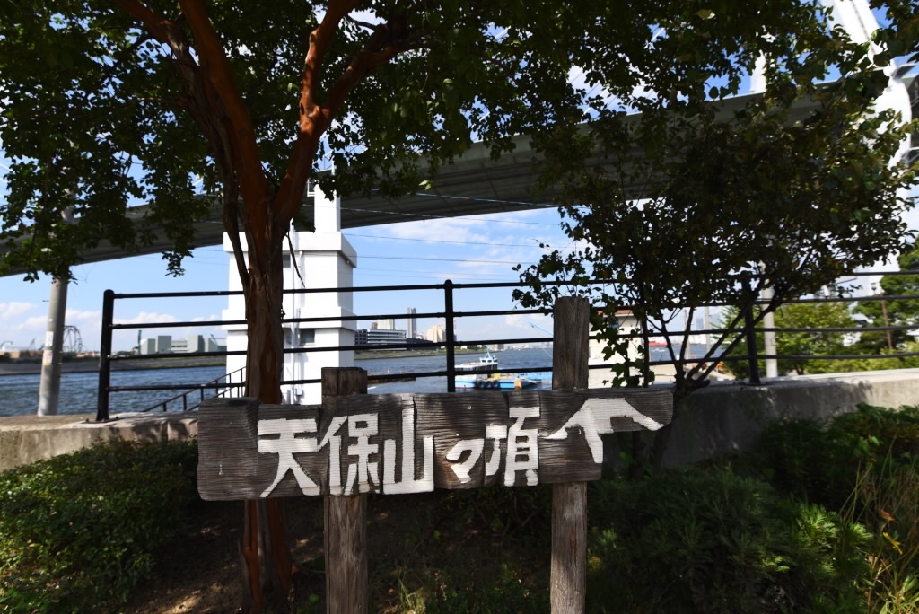 f:id:Kuniofukudaicloudcom:20170822124748j:image