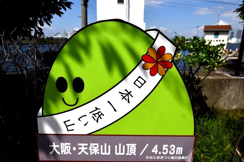 f:id:Kuniofukudaicloudcom:20170822124806j:image