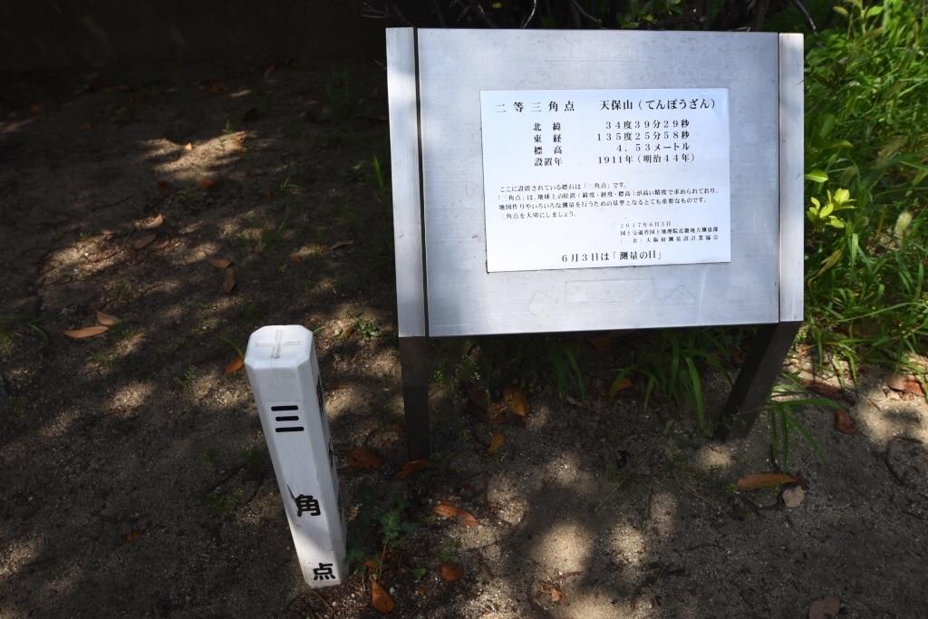 f:id:Kuniofukudaicloudcom:20170822124828j:image