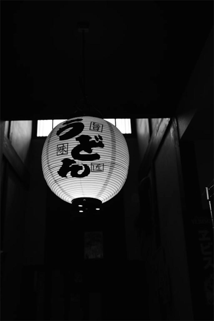 f:id:Kuniofukudaicloudcom:20170929100853j:image