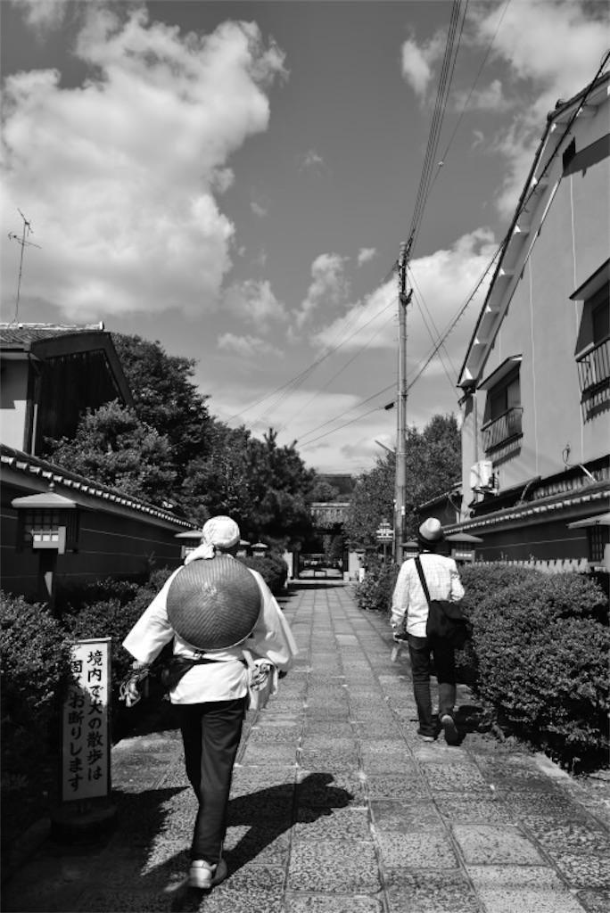 f:id:Kuniofukudaicloudcom:20170929101850j:image