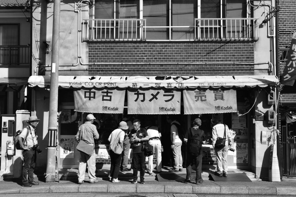 f:id:Kuniofukudaicloudcom:20170929102056j:image