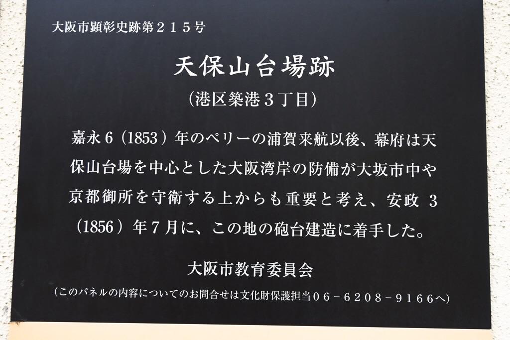 f:id:Kuniofukudaicloudcom:20180920083155j:image