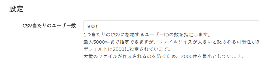 f:id:Kuonchan:20180514023647p:plain