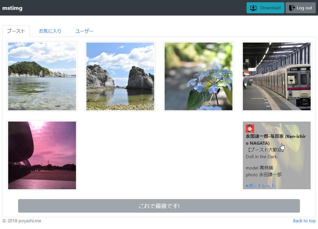 f:id:Kuonchan:20180903012022j:plain