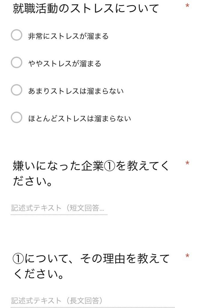 f:id:KuranosukeSSK:20180714033202j:plain