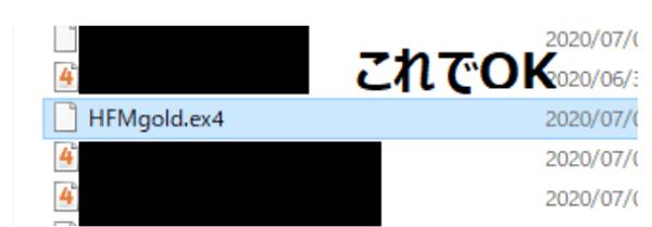 EAファイルをデータフォルダ内に貼り付ける