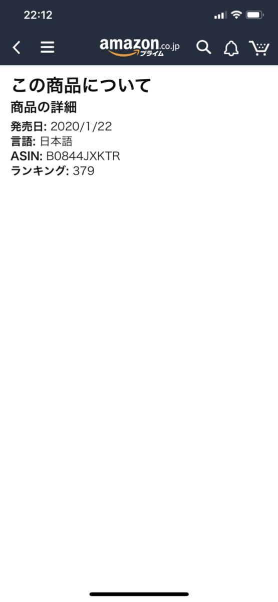 f:id:Kureage:20200124233154p:plain