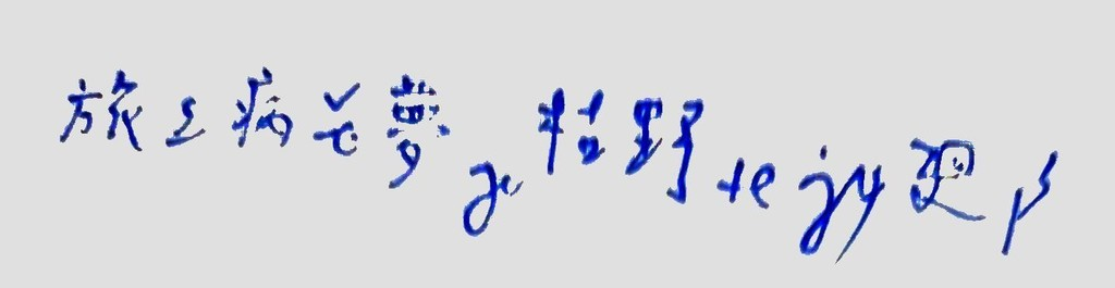 f:id:Kureduki_Maari:20181229152951j:plain