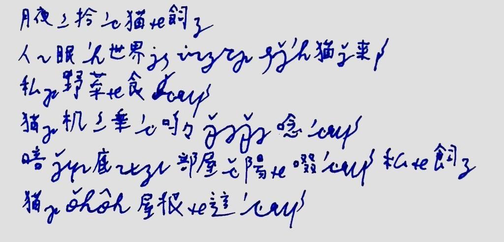 f:id:Kureduki_Maari:20181229153603j:plain