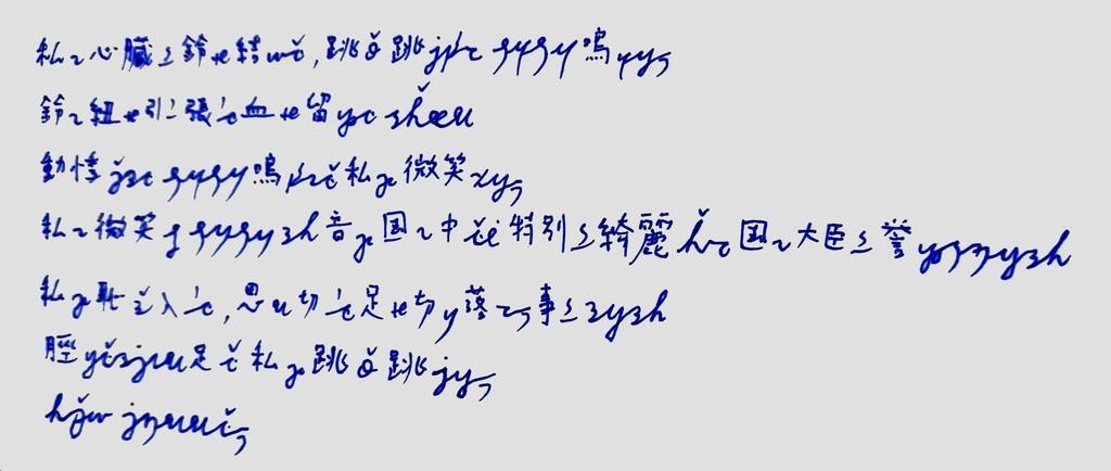 f:id:Kureduki_Maari:20181229153719j:plain