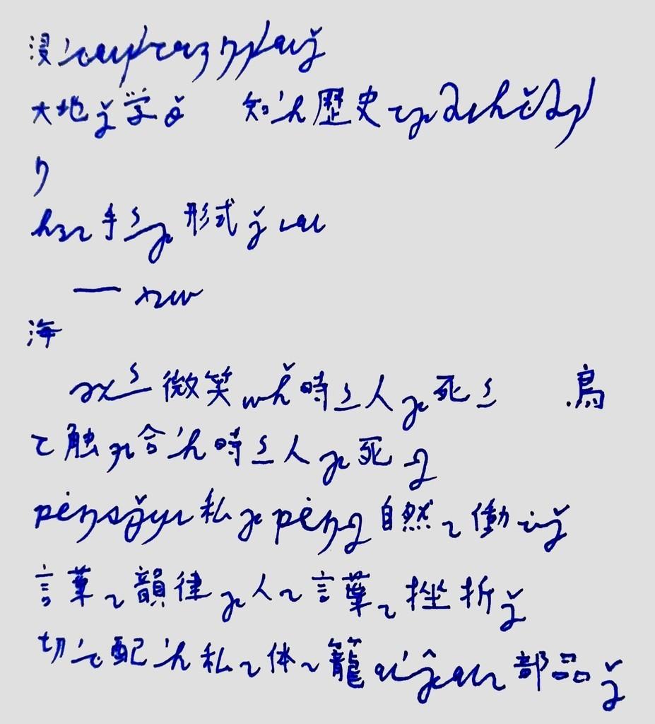 f:id:Kureduki_Maari:20181229153926j:plain