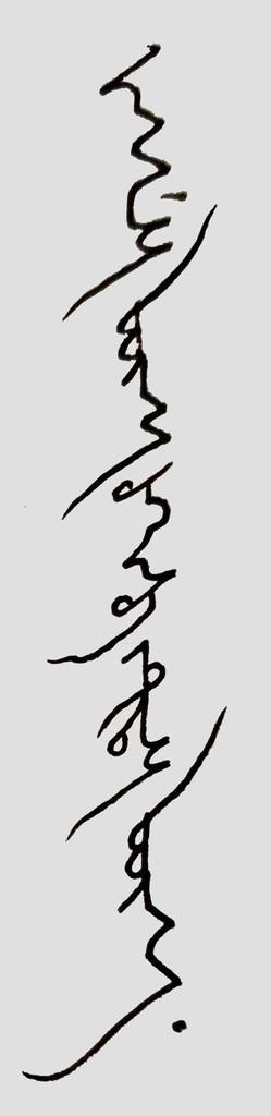 f:id:Kureduki_Maari:20181230232559j:plain