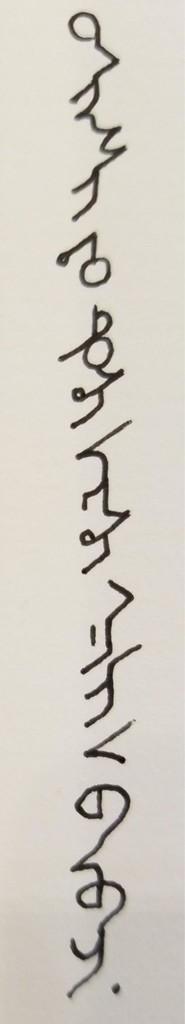 f:id:Kureduki_Maari:20181230233327j:plain