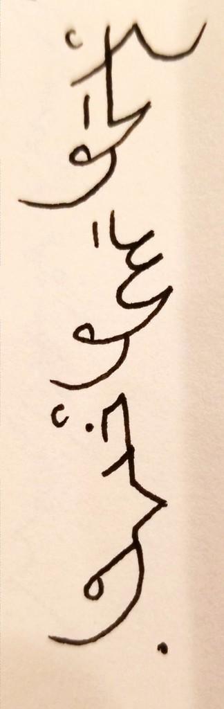 f:id:Kureduki_Maari:20181230235742j:plain