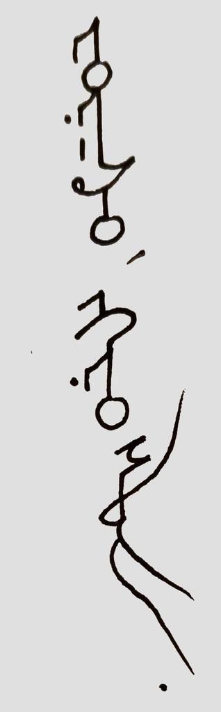 f:id:Kureduki_Maari:20181230235931j:plain