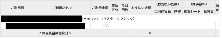 f:id:Kurene:20201001180100p:plain