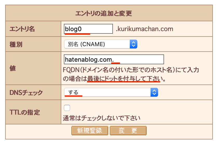 f:id:KuriKumaChan:20200629161217p:plain