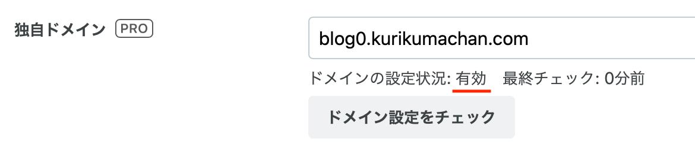 f:id:KuriKumaChan:20200629180354p:plain
