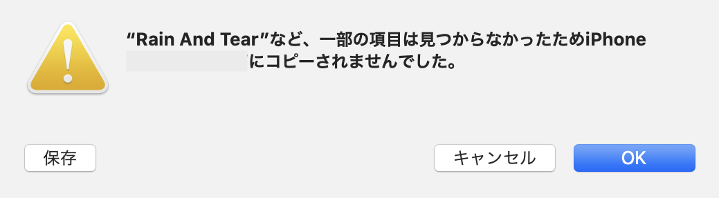 f:id:KuriKumaChan:20200707214134p:plain