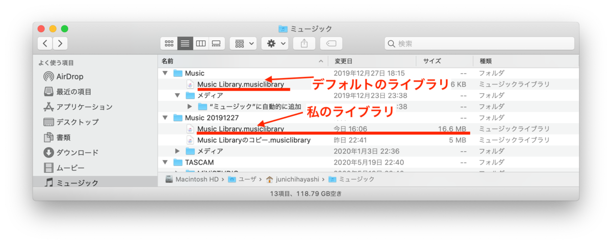 "Music アプリのライブラリファイル ""Music Library.musiclibrary"""
