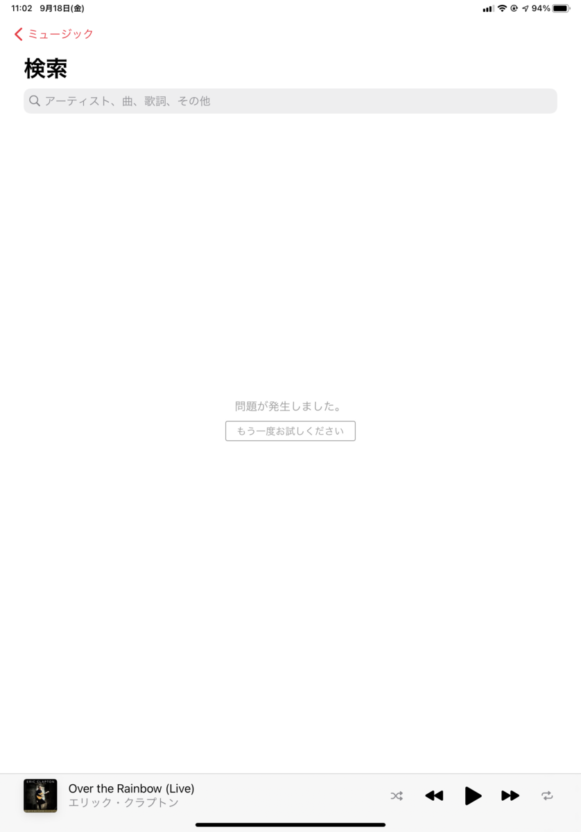 f:id:KuriKumaChan:20200918180732p:plain
