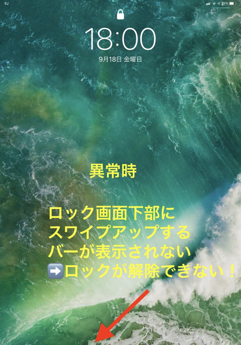 f:id:KuriKumaChan:20200918182650p:plain