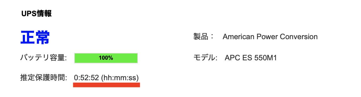 f:id:KuriKumaChan:20201005145520p:plain