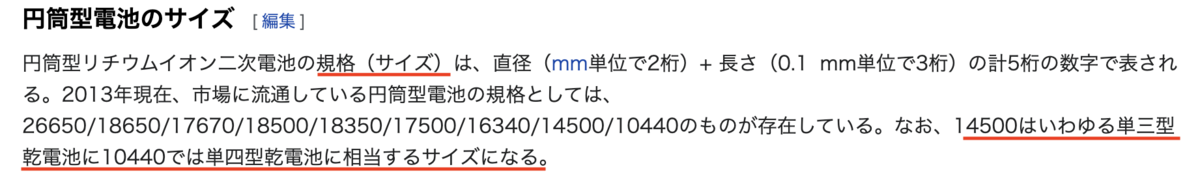 f:id:KuriKumaChan:20201018233335p:plain