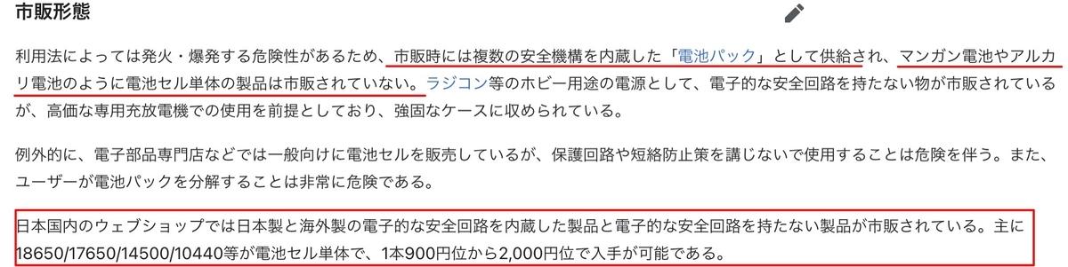 f:id:KuriKumaChan:20201019175744j:plain