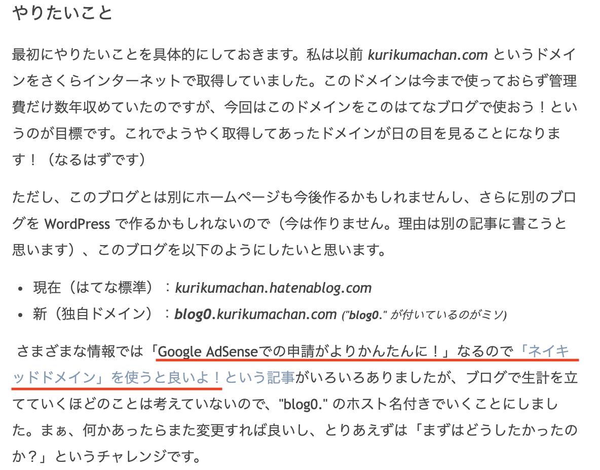 f:id:KuriKumaChan:20201109145012p:plain