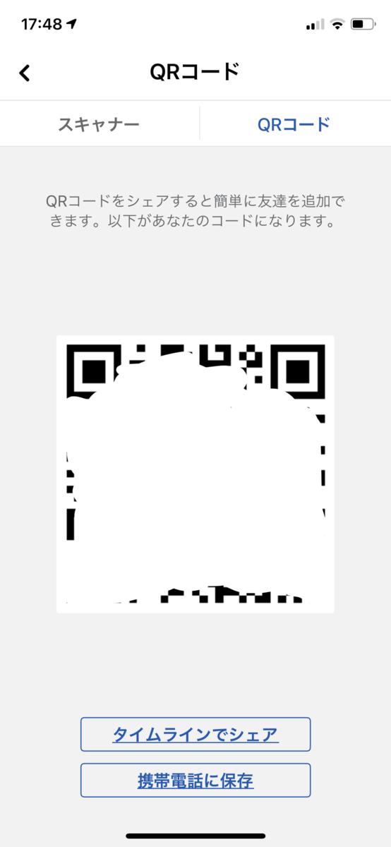 f:id:KuriKumaChan:20201229190754p:plain