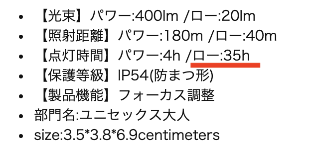 f:id:KuriKumaChan:20210103134019p:plain