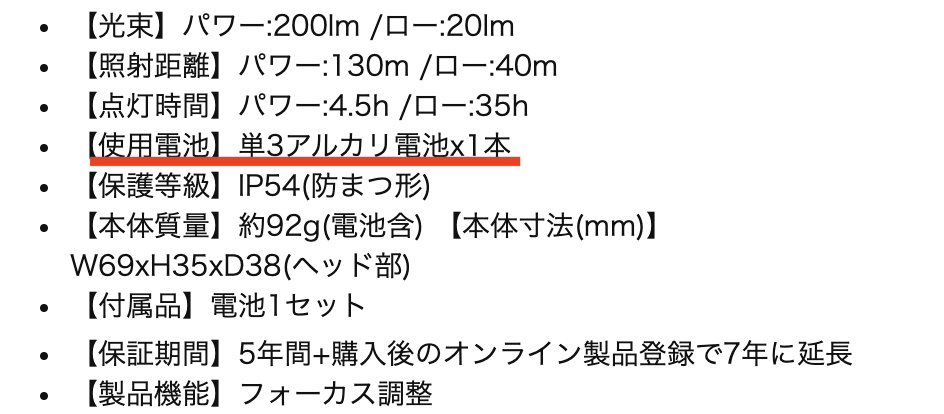 f:id:KuriKumaChan:20210103221601p:plain