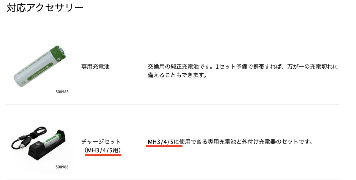 f:id:KuriKumaChan:20210103222109p:plain