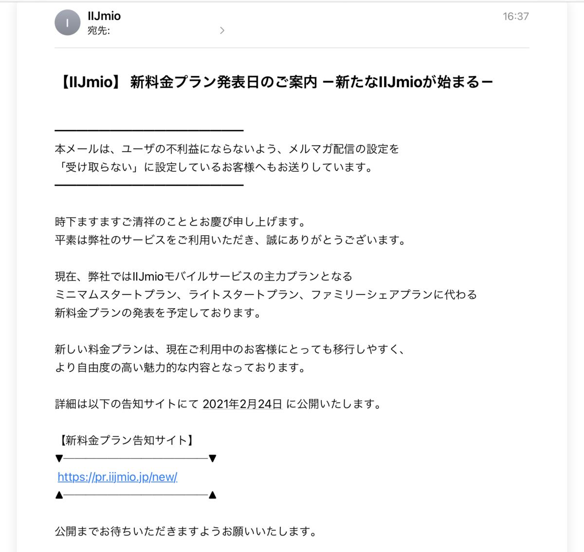 f:id:KuriKumaChan:20210204221705p:plain